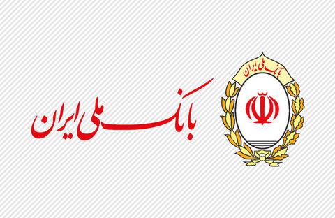 کلنگزنی مدرسه شهدای بانک ملی ایران در شهرستان مریوان کردستان