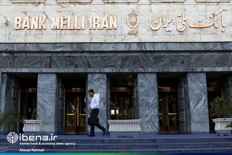 امکان ثبت عملیات چک های صیادی برای مشتریان حقوقی در سایت بانک ملی