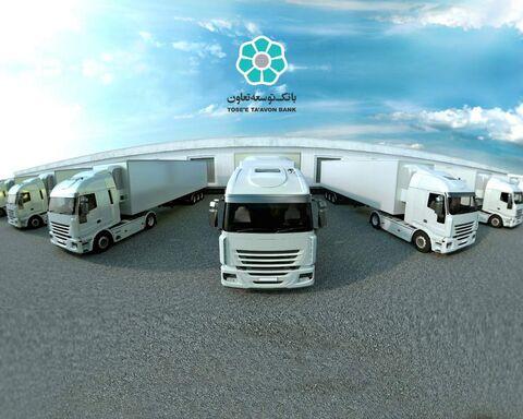 ۳۰۰ میلیارد ریال تسهیلات بانک توسعه تعاون برای ناوگان حمل و نقل
