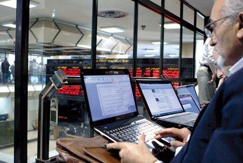 یک استراتژیهای معاملاتی برای توسعه بازار سرمایه