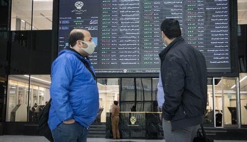 شاخص سهام در پایان هفته بر مدار نزولی بسته شد