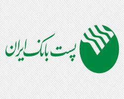 سفر مدیرعامل پست بانک ایران به استان زنجان
