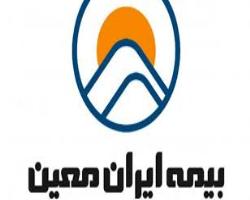 بیمه ایران معین ۵۶۰۰ میلیاردی شد