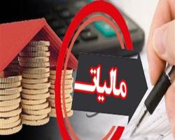 236هزار میلیارد ریال مالیات بر واردات در لایحه بودجه ۱۴۰۰