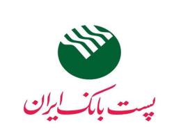 کسب رتبه برتر پست بانک ایران در جشنواره شهید رجایی وزارت ارتباطات