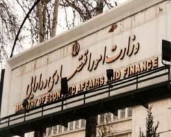 انتصاب جدید در وزارت اقتصاد