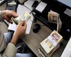 کاهش قیمت دلار و یورو در دومین روز هفته