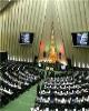 رای قاطع مجلس به طرح تحقیق و تفحص از صندوق ذخیره فرهنگیان