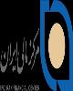 قرارداد برگزاری دوره های آموزشی بین المللی در بازار مالی ایران امضا شد