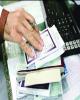 شورای عالی بیمه از افزایش غیرقانونی قیمت دارو جلوگیری کند