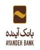 خدمت رسانی بانک آینده به عموم مشتریان در ایام اربعین حسینی (ع) در شعب شهرهای اهواز، کرمانشاه و ایلام.