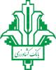 لوگوی بانک کشاورزی