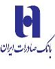لوگوی بانک صادرات