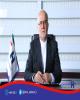 پیام تسلیت مدیر عامل بانک صادرات ایران در پی حادثه تلخ زمین لرزه در غرب کشور
