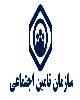 لوگوی سازمان تامین اجتماعی