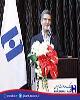 مبارزه با پولشویی و تامین مالی تروریسم در بانک صادرات ایران با جدیت دنبال می شود