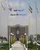 لوگوی بانک ملي ايران