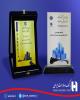 لوگوی بانک صادرات ايران