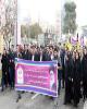 حضور باشکوه کارکنان موسسه اعتباری کوثر در راهپیمایی 22 بهمن