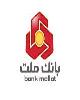 راه اندازی دو محصول دیگر در بانک ملت همزمان با دهه مبارک فجر