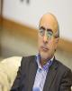 انجام مذاکرات جدید بانکی - ورود بانک های هلندی به ایران جدی شد