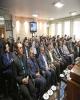 گرامیداشت روز مهندس در بانک ملی ایران