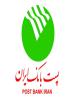 هوشمندسازی از توانمندیهای سامانه بانکی جدید پست بانک ایران