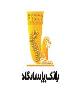 اهدای قرآن توسط بانک پاسارگاد