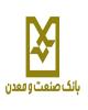 اختصاص سه نشان و جایزه ملی صنعت بانکداری به بانک صنعت و معدن