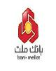 توزیع اسکناس نو و مسکوک در شعب منتخب بانک ملت در تهران