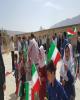 افتتاح مدرسه شهدای بانک ملی ایران در روستای چوار ایلام