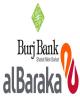 آغاز به کار یک بانک اسلامی در آلمان