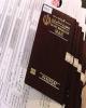 ساعت کاری دفاتر زیارتی برای 'ثبتنام اربعین' افزایش یافت