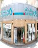تجهیز  شعب منتخب بانک دی به سامانه خدمات بانکی روشندلان