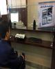 متناسب سازی ارائه خدمات بانک تجارت برای نابینایان