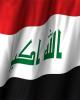 عراق سومین ذخایر استراتژی نفت را دارد