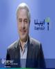 امکانات ویژه پست بانک برای خدمات رسانی به زوار اربعین حسینی