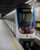 سرویس دهی مترو به ۶۵هزار پرسپولیسی