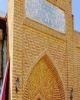 رایگان بودن بازدید از موزهها در روز تهران، وعدهای که به بهانه ناهماهنگی محقق نشد