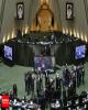 تجمع نمایندگان جبهه پایداری در جایگاه هیات رئیسه