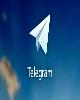 بلاکچین ناجی تلگرام خواهد شد؟/ فیلتر تلگرام محتویات غیراخلاقی را در دسترس کودکان میگذارد