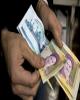 سرمایه گذاری با سود بالا در ایران