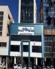بانک تجارت خراسان رضوی رتبه نخست در صدور ضمانت نامه
