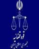 جزئیات جرائم دومحکوم به اعدام/هک شبکه بانک ملت وبرداشت غیرقانونی