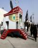 ۲۰ هزار تراکنش با خودپردازهای بانک شهر در مرزهای چذابه و شلمچه انجام شد