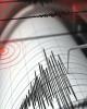 زمین لرزه ۶.۸ ریشتری یونان را لرزاند