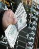 عوامل موثر بر مدیریت بازار ارز از نگاه رئیس کمیسیون اقتصادی مجلس