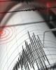 زمین لرزه 6.8 ریشتری یونان را لرزاند