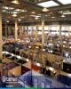 برگزاری دهمین نمایشگاه کتاب استانی با حمایت بانک شهر