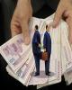 اخلال و بی ثباتی در اقتصاد با پولشویی